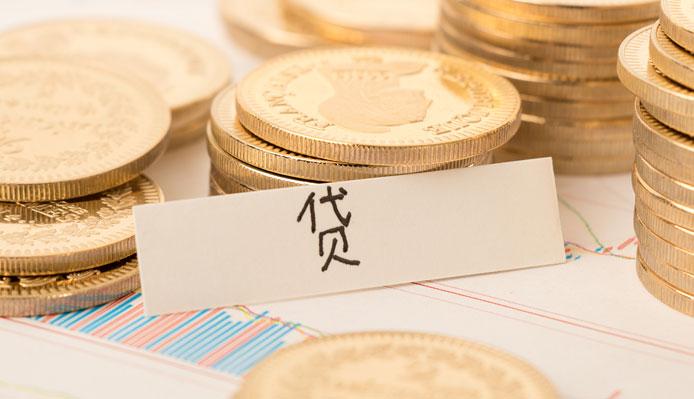 银行承兑汇票保证金垫资业务